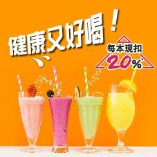 healthy-drinks-oct18-bottom
