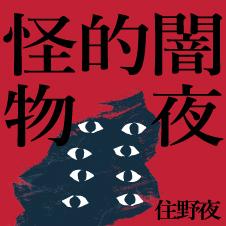 Chinese Bottom 16 - 2000000708676
