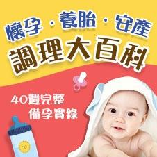 Chinese Bottom 36 - 9789862284339