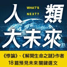 Chinese Bottom 51 - 9789576580659