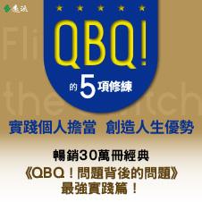 Chinese Bottom 50 - 9789573283768