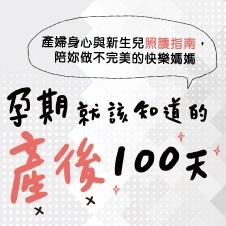 Chinese Bottom 35 - 9789863616054