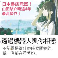 Chinese Bottom 31 - 9789861336718