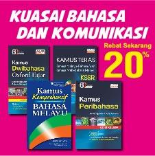 Malay Bottom 21 - Kuasai Bahasa