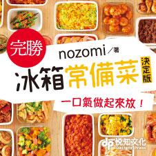 Chinese Bottom 20 - 9789578787704