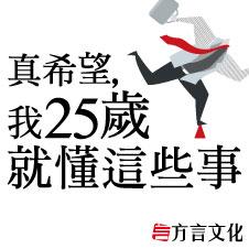 Chinese Bottom 18 - 9789869716406