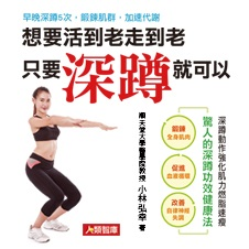 Chinese Bottom 43 - 9789863734277