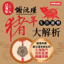 Chinese Bottom 42 - 9789571376189