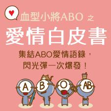 Chinese Bottom 26 - 9789571376059