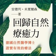 Chinese Bottom 24 - 9789861755106