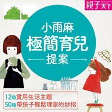 Chinese Bottom 48 - 9789575031350