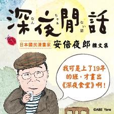 Chinese Bottom 44 - 9789869689267