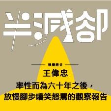 Chinese Bottom 43 - 4712966622948