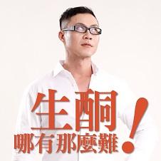 Chinese Bottom 42 - 9789869629294