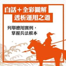 Chinese Bottom 40 - 9789869691512