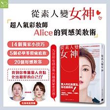 Chinese Bottom 39 - 9789869668095