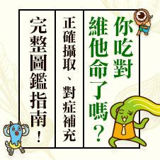 Chinese Bottom 38 - 9789863711148