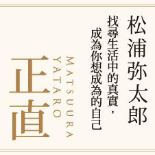 Chinese Bottom 35 - 9789571376103
