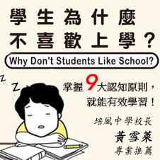 Chinese Bottom 34 - 9789869376488