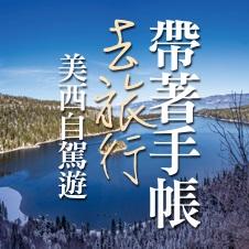 Chinese Bottom 32 - 9789869463447