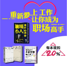 Chinese Bottom 09 - Promo businessfeb19