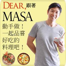 Chinese Bottom 28 - MASA 全新作品