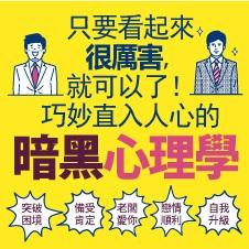 Chinese Bottom 27 - 9789867645609