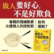 Chinese Bottom 26 - 9789869716413