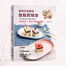 Chinese Bottom 22 - 2000000705781