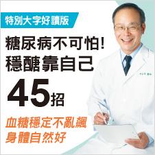 Chinese Bottom 20 - 9789576580642