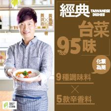 Chinese Bottom 15 - 9789869688604