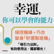 Chinese Bottom 07 - 9789869716437