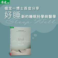 Chinese Bottom 04 - 9789869670555