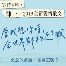 Chinese Bottom 02 - 9789576581229