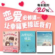 Chinese Bottom 13 - Promo valentinefeb19