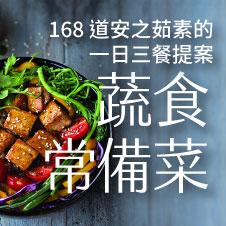 Chinese Bottom 19 - 9789578787841