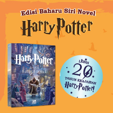 Malay Bottom 08 - Harry Potter