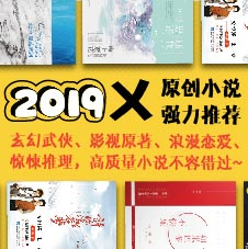 Chinese Bottom 05 - Promo