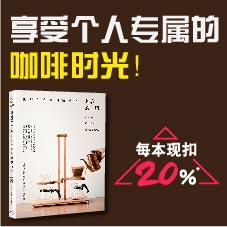 Chinese Bottom 17 - LSM-咖啡