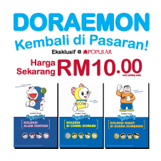 Malay Bottom 23 - Doraemon Eksklusif
