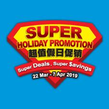 English Bottom 31 - Super Holiday