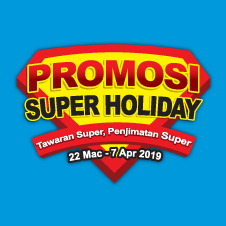 Malay Bottom 04 - Promo Super Holiday