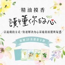 Chinese Bottom 04 - 9789866005862