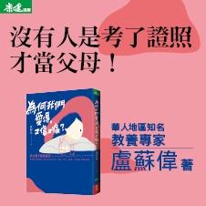 Chinese Bottom 06 - 9789869670593