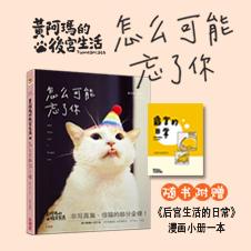 Chinese Bottom 07 - 9789863019060