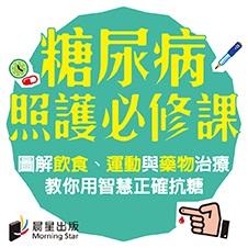 Chinese Bottom 11 - 9789864438525