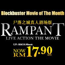 CD Bottom 04 - Rampant