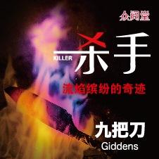 Chinese Bottom 10 - 9789863018995