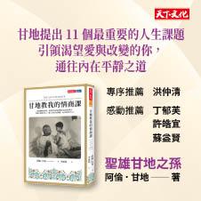 Chinese Bottom 06 - 9789864796458