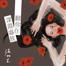 Chinese Bottom 07 - 9789578787964